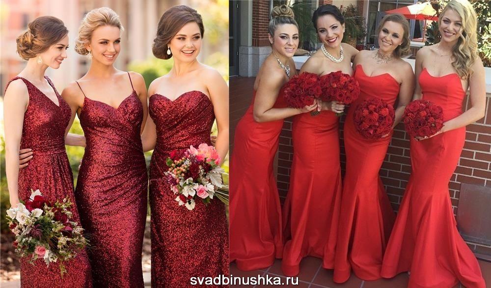 Модный образ на свадьбу к подруге