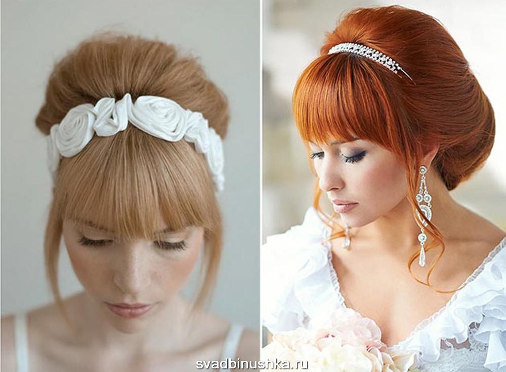 прическа невесты с челкой на средние