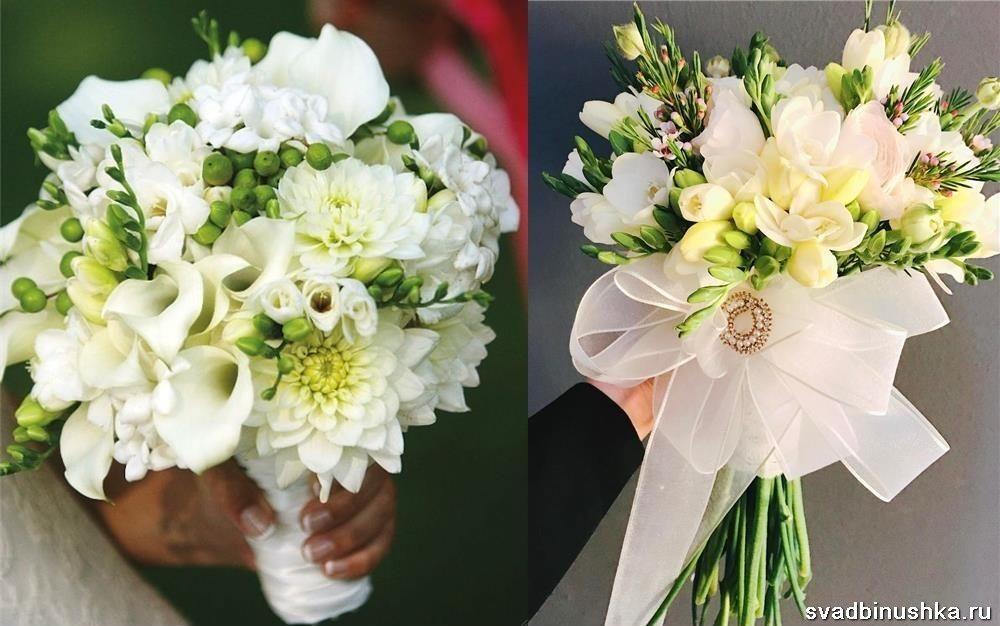 Букет из одних фрезии свадебный, подарок мужчине цветы